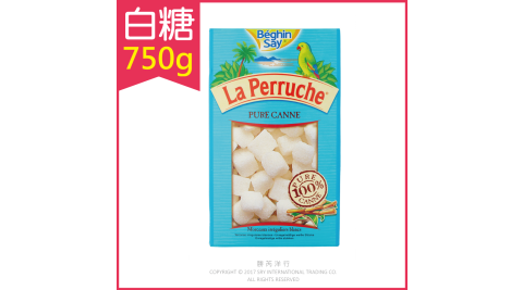 【法國LA PERRUCHE鸚鵡牌】白方糖 蔗糖 天使白糖 750g/盒(搭砂糖/黑糖蜜/蜂蜜糖漿/咖啡/紅茶/餅乾)