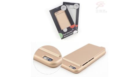 擴音手機殼FOR iPhone6Plus/6sPlus  金德恩 台灣製造