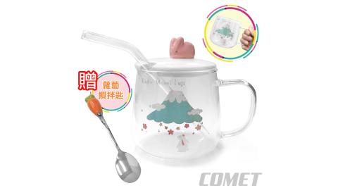 【COMET】禮盒組兔子耐熱玻璃吸管杯(MMX-004)