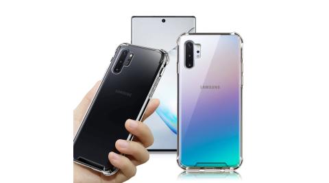 CITY for 三星 Samsung Galaxy Note 10+ 軍規5D防摔手機殼