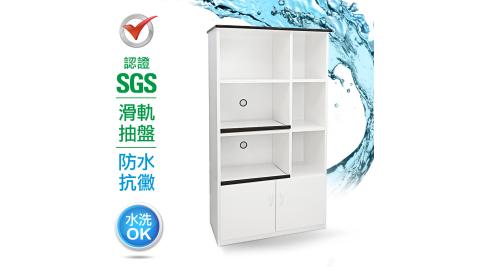 IHouse-SGS 防潮抗蟲蛀緩衝塑鋼二門二拖半開放置物電器櫃(寬93.5深49高180CM)