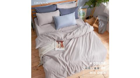 《DUYAN 竹漾》台灣製天絲絨雙人加大四件式鋪棉兩用被床包組- 岩石灰