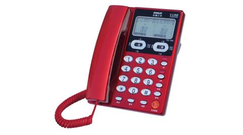 SANLUX  台灣三洋 雙外線有線電話機TEL-868