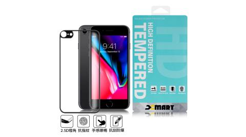 XM iPhone 8 4.7吋 強化 2.5D 背面滿版玻璃保護貼-精緻黑