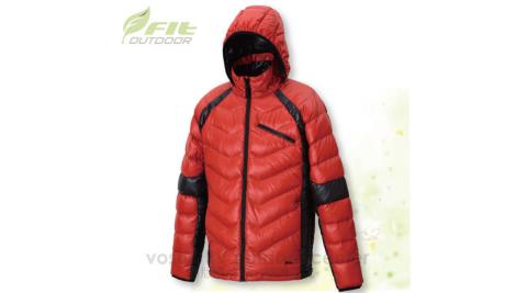 【FIT】男新款超輕量羽絨外套 / 防撥水.保暖防風.質輕 / 機能性多口袋設計 / 桔紅色 EW1306