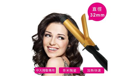 【Dr.AV】奈米陶瓷32mm造型捲髮棒(DR-132S)
