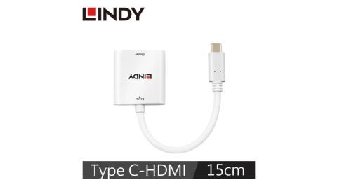 LINDY林帝 主動式 USB3.1 TYPE-C To HDMI2.0 4K/60HZ轉接器