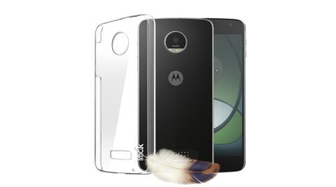 摩托 Motorola Moto Z Play 百變機 超薄羽翼II水晶殼 手機殼(耐磨版)