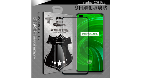 VXTRA 全膠貼合 realme X50 Pro 5G 滿版疏水疏油9H鋼化頂級玻璃膜(黑)