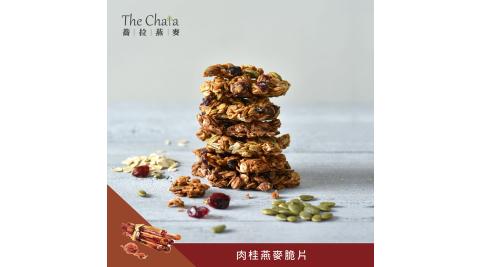 The Chala 全素裸食燕麥脆片 肉桂口味 (230g*1)