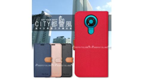 CITY都會風 Nokia 3.4 插卡立架磁力手機皮套 有吊飾孔