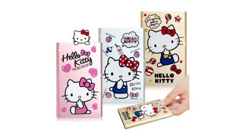 三麗鷗授權 Hello Kitty 凱蒂貓 5200mAh 元氣系列 超輕薄鋁合金行動電源