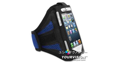 iPhone 5 專用運動防護臂套