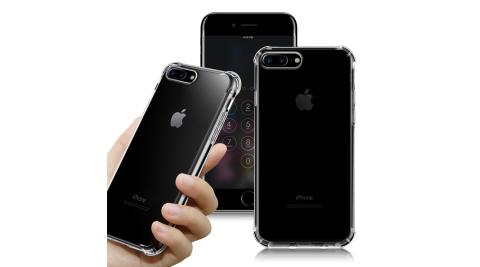 CITY for iPhone 8 Plus/ 7 Plus 軍規5D防摔手機殼