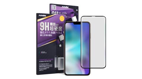NISDA for iPhone 11 Pro 5.8吋 滿版霧面鋼化玻璃保護貼-黑色