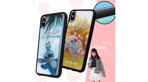 迪士尼正版授權 iPhone X 史迪奇布偶版 防滑手機殼 附吊飾孔