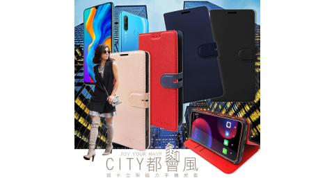 CITY都會風 華為 HUAWEI nova 4e 插卡立架磁力手機皮套 有吊飾孔