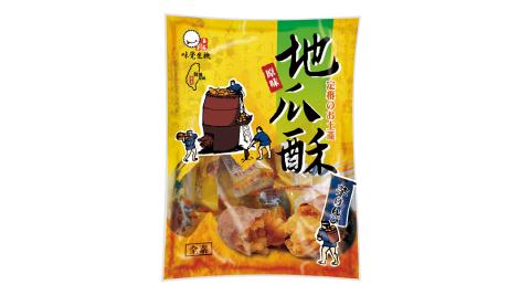 台灣玩味地瓜酥-原味2包(380g/包)