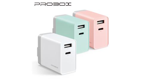 PROBOX Type C+A雙孔USB極速充電器