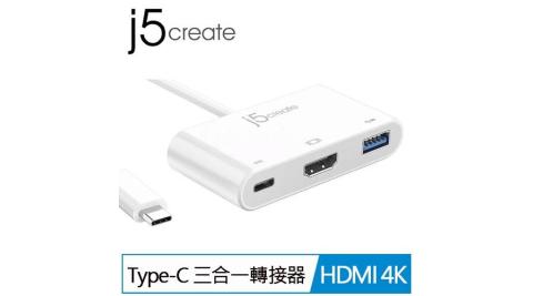 j5create JCA379 Type-C to HDMI 4K 三合一螢幕轉接器