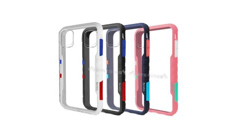 TGVi'S 極勁2代 iPhone 11 Pro 5.8吋 個性撞色防摔手機殼