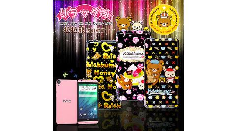 【SAN-X授權正版】Rilakkuma/拉拉熊/懶懶熊 HTC Desire 820 D820u 透明軟式保護套 手機殼(友誼款)