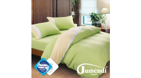 原售1180↘【Jumendi-水鑽之星.綠】台灣製防蹣抗菌被套床包組-雙人