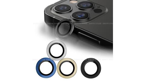 MR.COM 康寧玻璃鏡頭保護貼 for iPhone 12 Pro 6.1吋 台灣製造-消光款-3個一組