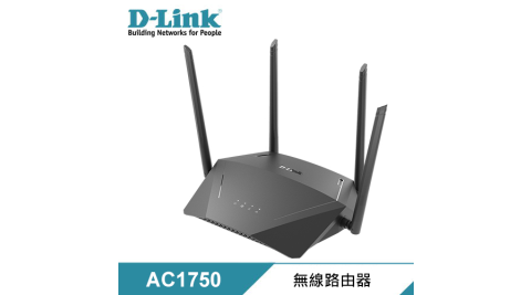 【D-Link】DIR-1750 AC1750 MU-MIMO Gigabit 無線路由器