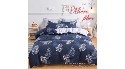 《DUYAN 竹漾》台灣製天絲絨單人三件式舖棉兩用被床包組- 初光繁葉