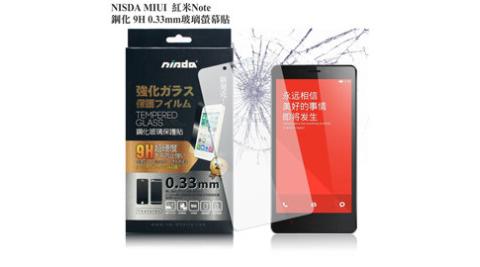 NISDA MIUI 紅米Note 鋼化 9H 0.33mm玻璃螢幕貼