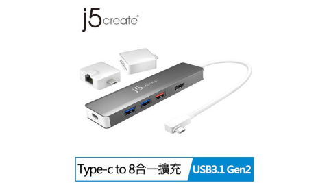 j5create  JCD375 USB-C Gen2 二代超高速擴充集線器附USB-C轉接模組