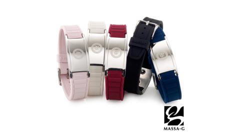 MASSA-G 【G-explore探險家】鍺鈦健康手環