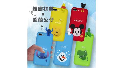 迪士尼授權正版 iPhone 8 Plus/iPhone 7 Plus 5.5吋 趴姿公仔手機殼 親膚軟殼 有吊飾孔