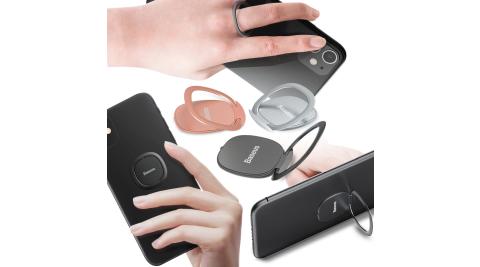 Baseus 倍思 隱形薄致 手機指環支架 手機支架 手機支撐 -2各一組 (不挑色)