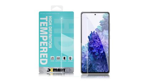 Xmart for 三星 Samsung Galaxy S20 FE 薄型9H玻璃保護貼-非滿版