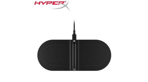 HyperX 金士頓 ChargePlay Base Qi 無線充電板 (HX-CPBS-A)