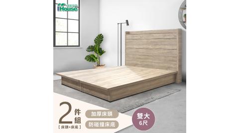 IHouse-楓田 極簡風加厚床頭房間2件組(床頭+全封底)-雙大6尺