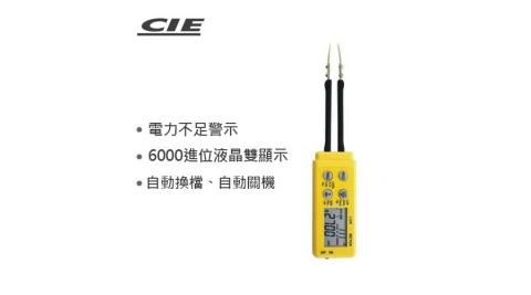 CIE SMD數位式LCR夾錶 LCR-58