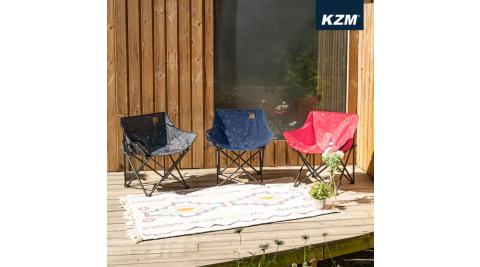 【KAZMI】KZM 印花休閒折疊椅 摺疊椅 包覆椅 休閒椅 露營椅 藍色 黑色 紅色 印花