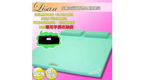 Lisan 反壓力抗菌惰性入眠保健床《8 cm 雙人加大》