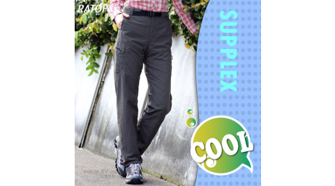 【瑞多仕-RATOPS】女款 SUPPLEX 休閒長褲.休閒褲.排汗褲/輕薄、舒適、耐磨/ DA3257 鐵灰褐色 V