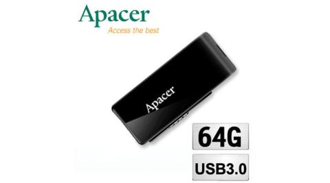 限時下殺Apacer宇瞻AH35064GB高速賽車隨身碟USB31