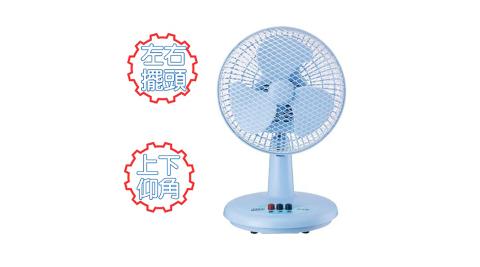【華冠】8吋迷你桌扇BT-807