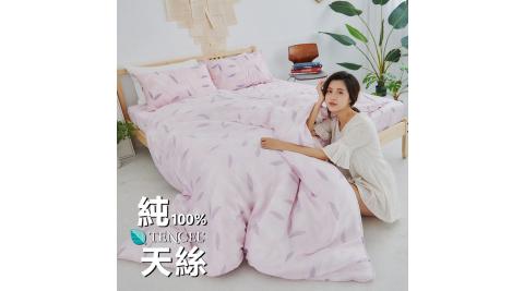 BUHO《微風徐來》100%TENCEL純天絲床包枕套組-雙人特大
