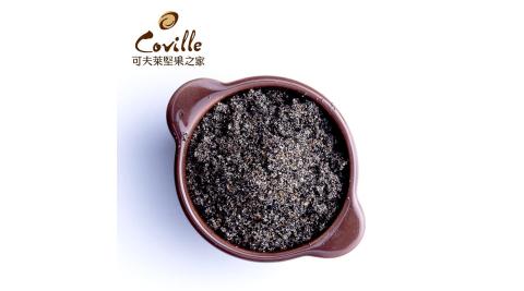 《可夫萊堅果之家》雙活菌黑芝麻粉(280g/包,共2包)