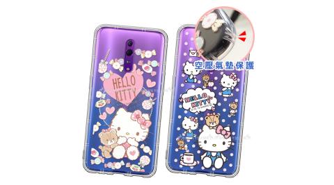三麗鷗授權 Hello Kitty凱蒂貓 OPPO Reno Z 愛心空壓手機殼 有吊飾孔