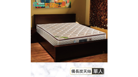 IHouse-【Ellen】弗利 備長炭天絲靜音獨立筒床墊-單人3x6.2尺