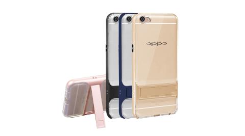 VXTRA OPPO R9s 5.5吋  晶透支架保護殼