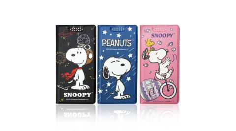史努比SNOOPY授權正版 iPhone 8 Plus/iPhone 7 Plus 金沙灘彩繪磁力手機皮套